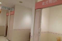 アルプラザ城陽(3F)の授乳室・オムツ替え台情報