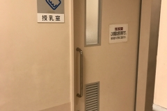 イオンタウン平野(2F)の授乳室・オムツ替え台情報