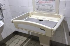荏原町駅(溝の口方面)のオムツ替え台情報