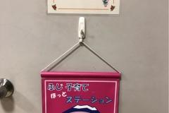 富士川楽座(1F)の授乳室・オムツ替え台情報