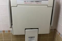株式会社ツルハ ツルハドラッグ 小樽駅前店(B1)のオムツ替え台情報