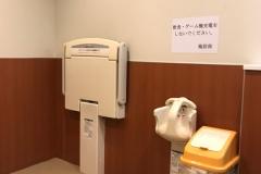 ピーコックストア新千里西町店(1F)の授乳室・オムツ替え台情報