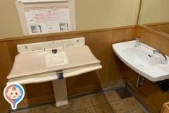 Junsei 多目的トイレ 1F(1F)のオムツ替え台情報