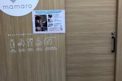 ブックオフ横浜瀬谷南台店(1F)の授乳室・オムツ替え台情報