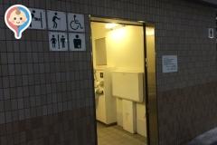 玉川中町公園 公衆トイレのオムツ替え台情報