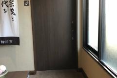 御花(1F)の授乳室・オムツ替え台情報