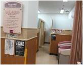 イオン大宮店(3階 赤ちゃん休憩室)の授乳室・オムツ替え台情報