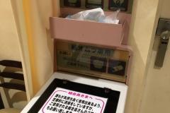 コープみらい コープ八千代店の授乳室・オムツ替え台情報