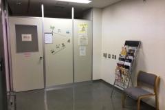 北とぴあ 赤ちゃん休憩室(1F)の授乳室・オムツ替え台情報