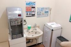 ビバホーム武蔵浦和駅店(2F)
