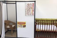千葉市 花見川区畑コミュニティセンター(2F)の授乳室・オムツ替え台情報