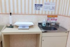 イオン時津店(2F)の授乳室・オムツ替え台情報