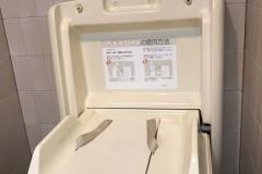 神奈川県立生命の星・地球博物館(1F)の授乳室・オムツ替え台情報