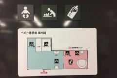 秋葉原駅改札内(1F)の授乳室・オムツ替え台情報