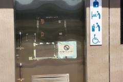 梶野公園(1F 公衆トイレ)のオムツ替え台情報