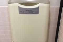 ワンダーグー十和田店のオムツ替え台情報