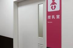 100満ボルト東苗穂店(1F)の授乳室・オムツ替え台情報