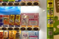 ノジマショッピングモールままともプラザ町田(2F)