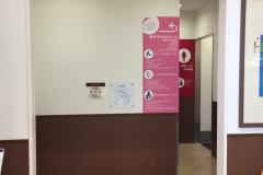 スーパーセンターイズミヤ福町店の授乳室・オムツ替え台情報