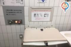 熊本県庁新館(1F)のオムツ替え台情報