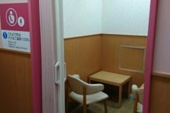 イオン戸塚店(3F)の授乳室・オムツ替え台情報