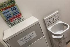 博多駅中央改札内 1F(1F)の授乳室・オムツ替え台情報