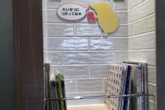 アトレ目黒(6F)の授乳室・オムツ替え台情報