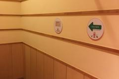ロムレット 岐阜カラフルタウン店(1F)の授乳室・オムツ替え台情報