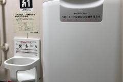 広丘駅(改札外)のオムツ替え台情報