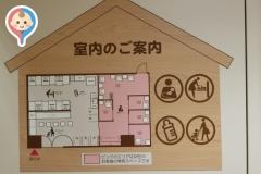 赤ちゃん本舗 ゆめタウン福山店(2F)の授乳室・オムツ替え台情報