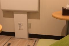グランドホテル浜松(HMIホテルグループ)(2F)の授乳室・オムツ替え台情報