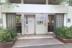 新宿中央公園のオムツ替え台情報