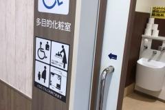 ライフ西小岩店(1F)のオムツ替え台情報