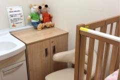 川崎市 中央療育センター(3F)の授乳室・オムツ替え台情報
