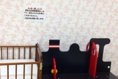 トゥインクル西沢(B1F)の授乳室・オムツ替え台情報