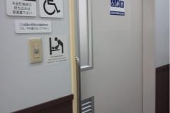 志村ショッピングセンター(1F)のオムツ替え台情報