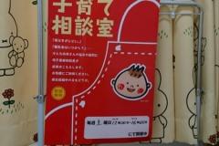 アピタ鳴海店(2F)の授乳室・オムツ替え台情報