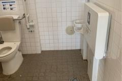 くりはらみんなの公園 トイレのオムツ替え台情報