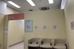 イオン入間店(2階 赤ちゃん休憩室)の授乳室・オムツ替え台情報