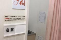 イオン金沢シーサイド店(2F)の授乳室・オムツ替え台情報