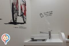 Hondaウエルカムプラザ青山(1F)の授乳室・オムツ替え台情報