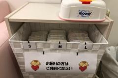 ネクステージ大高店(1F)の授乳室・オムツ替え台情報