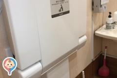 クリエイトS・D 厚木中町店のオムツ替え台情報