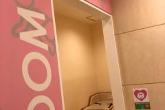 マーサ21 2F(2F)の授乳室・オムツ替え台情報