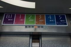 プリオ(3F 女子トイレ)のオムツ替え台情報