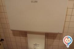 ステーキガスト 羽曳野店(1F)のオムツ替え台情報