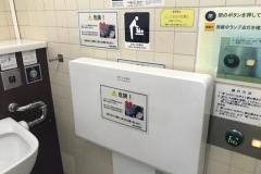 幕張本郷駅(2F)のオムツ替え台情報