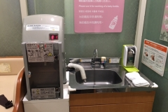 大阪国際空港(2F)の授乳室・オムツ替え台情報