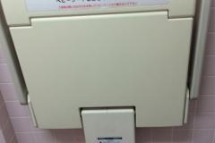 スギ薬局 本山南店のオムツ替え台情報