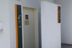 松が枝町駐車場(1F)の授乳室・オムツ替え台情報